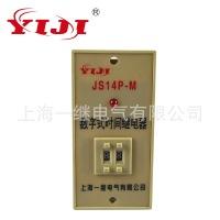 供应用于电控制器件的数显时间继电器JS14P-M