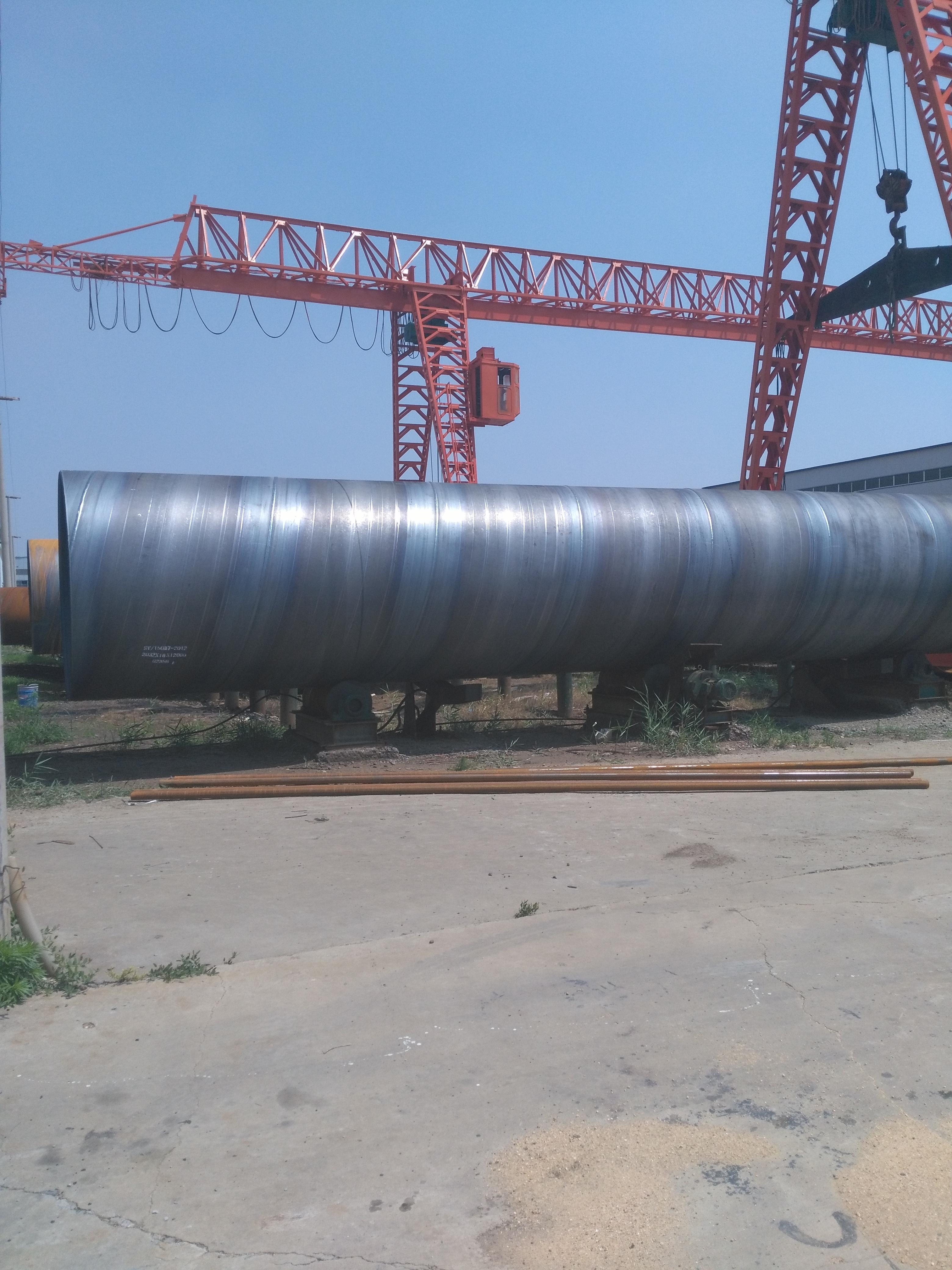 河北1020*大口径直缝钢管供应 河北1020大口径直缝钢管供应