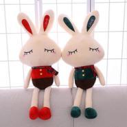 厂家直销害羞兔love兔子公仔眯眼兔玩偶美人小白兔毛绒玩具抱枕