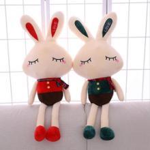 厂家直销害羞兔love兔子公仔眯眼兔玩偶美人小白兔毛绒玩具抱枕批发