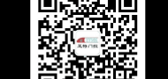 许昌正特科技有限公司