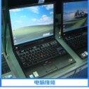 哈尔滨维修电脑价格图片