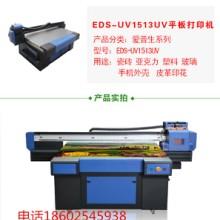 江苏南京瓷砖背景墙平板打印机/复合板3D背景墙印花机