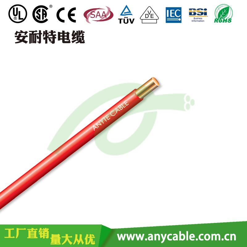UL1028PVC绝缘电线 铜芯电缆 美规电缆厂家直销 6平方电线