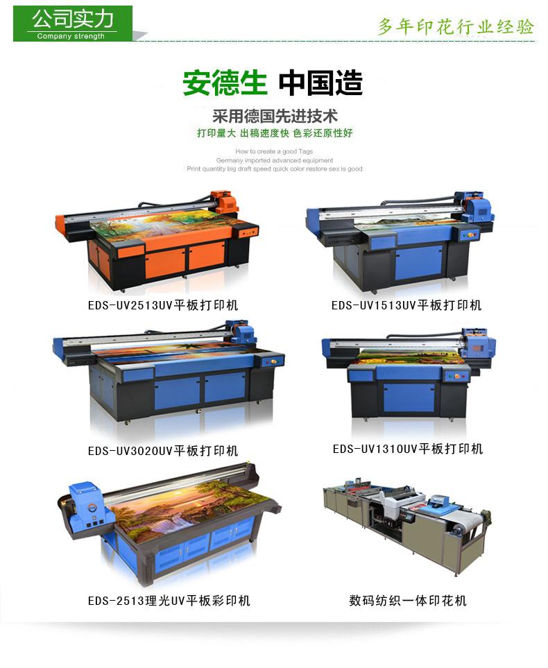 南京木塑板彩雕3D背景墙uv平板打印机/石塑板印花机