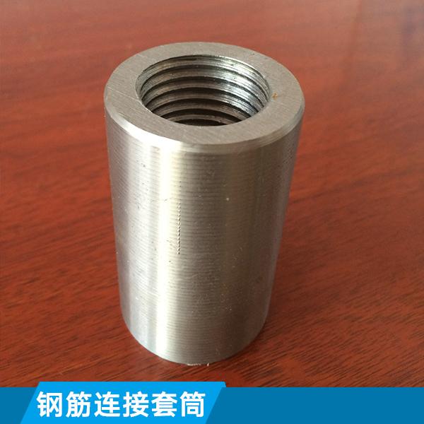 科源钢筋连接设备钢筋连接套筒 钢筋连接套筒 直螺纹连接套筒