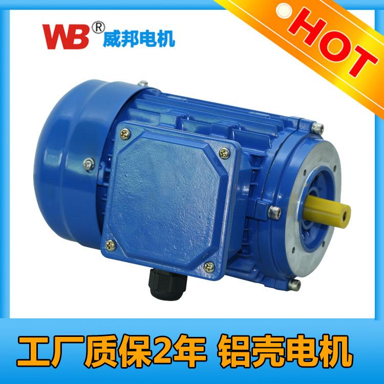 供应YS7134-0.55KW-4P NMRV蜗轮蜗杆减速机电机380V/220V刹车变频防爆高效电机组合