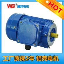 供应YS8034-1.1KW-4P相电动机550W0.75KW1.1KW二级四级380V电机铜芯电动机批发