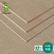 E0级12mm 柳桉芯多层板图片