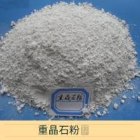 重晶石粉批发 防辐射重晶石粉 重晶石粉硫酸钡 重晶石粉厂家