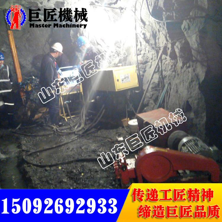 供应KY-250全液压钻机 250米坑道钻机也称250型探矿钻机