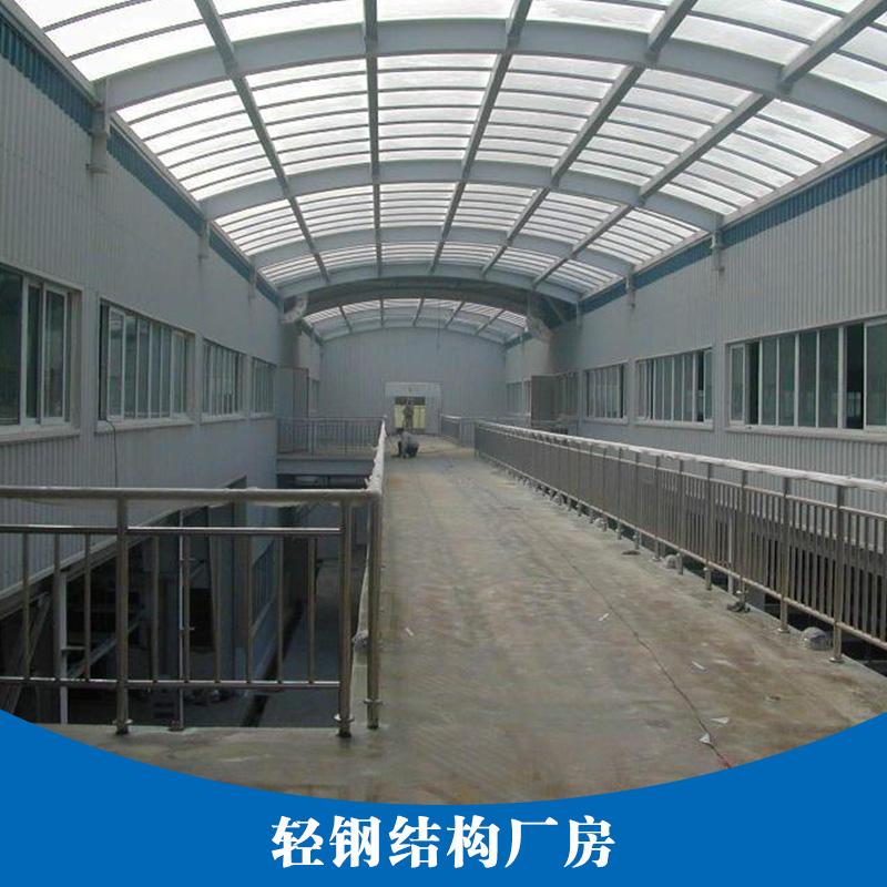 江西轻钢结构厂房图片|江西轻钢结构厂房样板图|江西