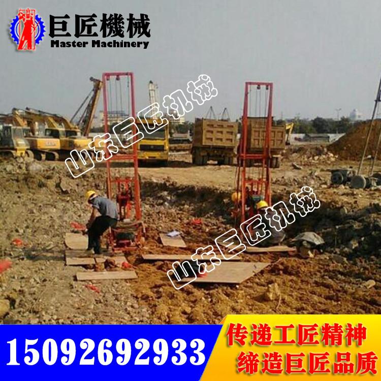 供应QZ-1型两相电取样钻机勘探钻机