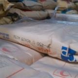韩华二元氯醋树脂 cp-430/cp-450/cp710