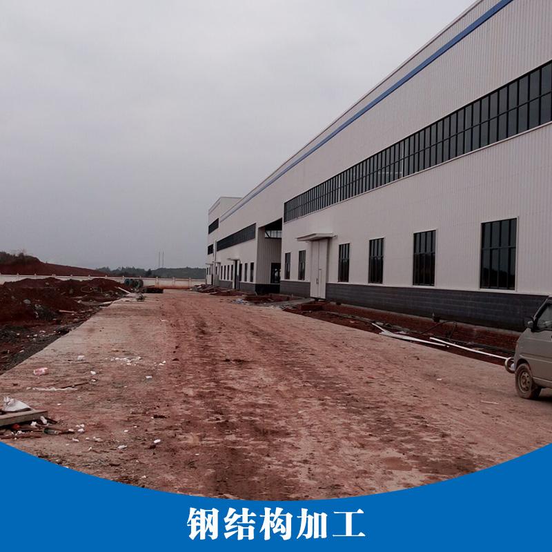 活动房施工|钢结构工程|钢结构活动房设计安装|钢结构|活动房|钢结构活动房|广州钢结构活动房|活动房设计