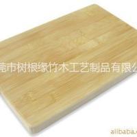 竹木菜板、竹菜板、水果砧板