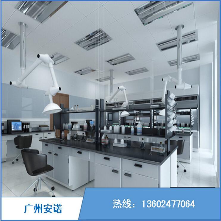 生物安全实验室厂家,生物安全实验室公司,生物安全实验室供应商