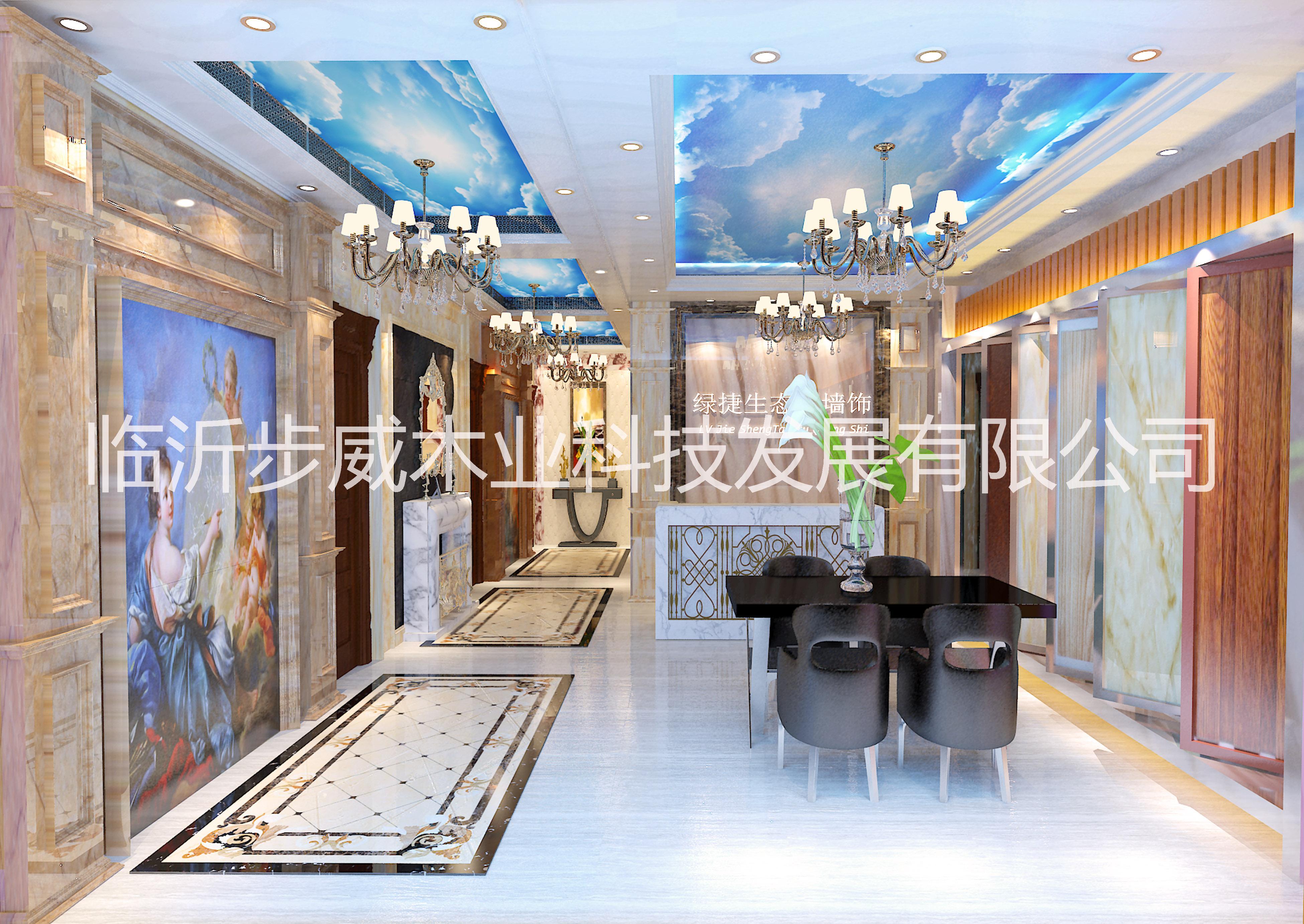 北京集成电路设计园