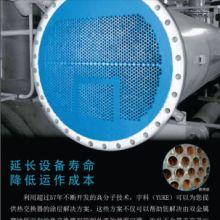 供应冷凝器管板修复图片