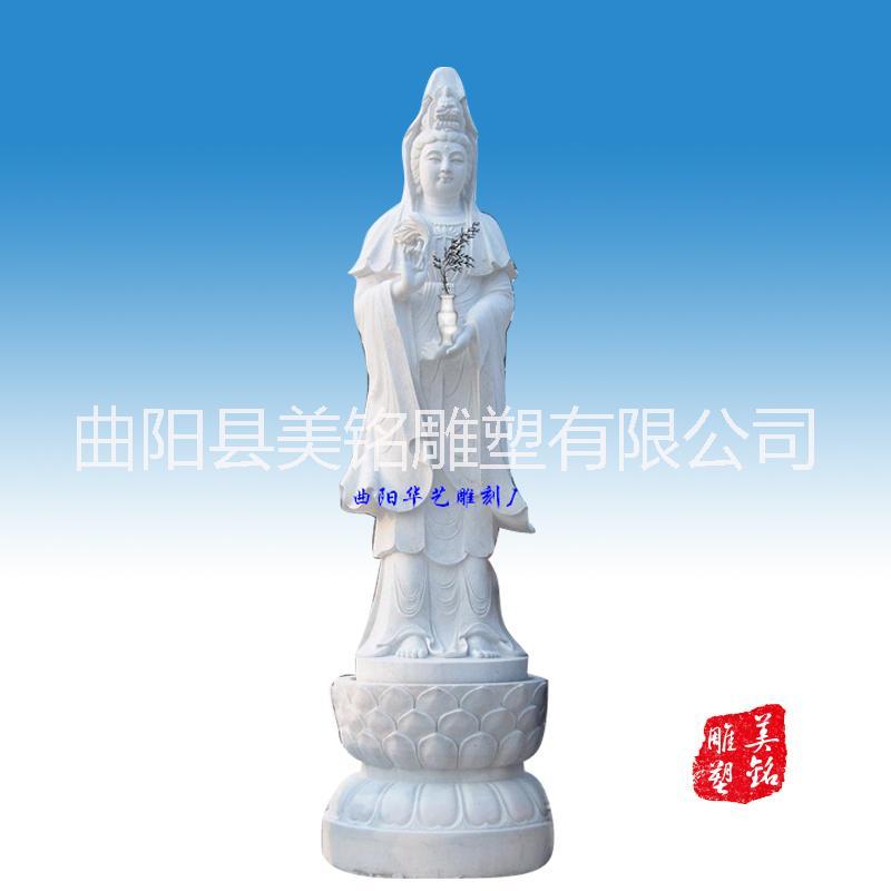 供应用于摆件的定做各种石雕观音佛像供应汉白玉观音 大型雕刻佛像 大型优质观音菩萨石雕 寺庙用品