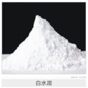 白水泥产品 建筑白水泥 快干白水泥 装饰白水泥 外墙白水泥