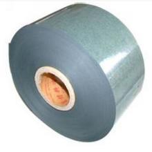 绝缘纸 绝缘纸板 绝缘纸价格 绝缘纸插纸机厂家 于青稞纸的绝缘纸图片