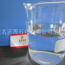 D40#衣物干洗剂|环保塑胶跑道领先产品认准正茂石化批发