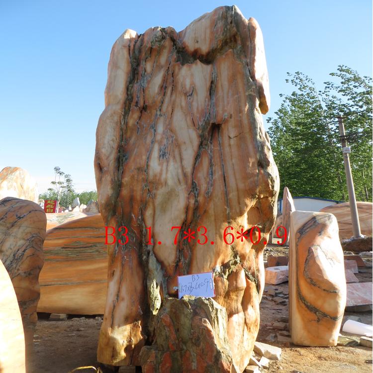 泰山石原石大型石头景观石 风景石自然石摆件 日式庭院景观石 景观石