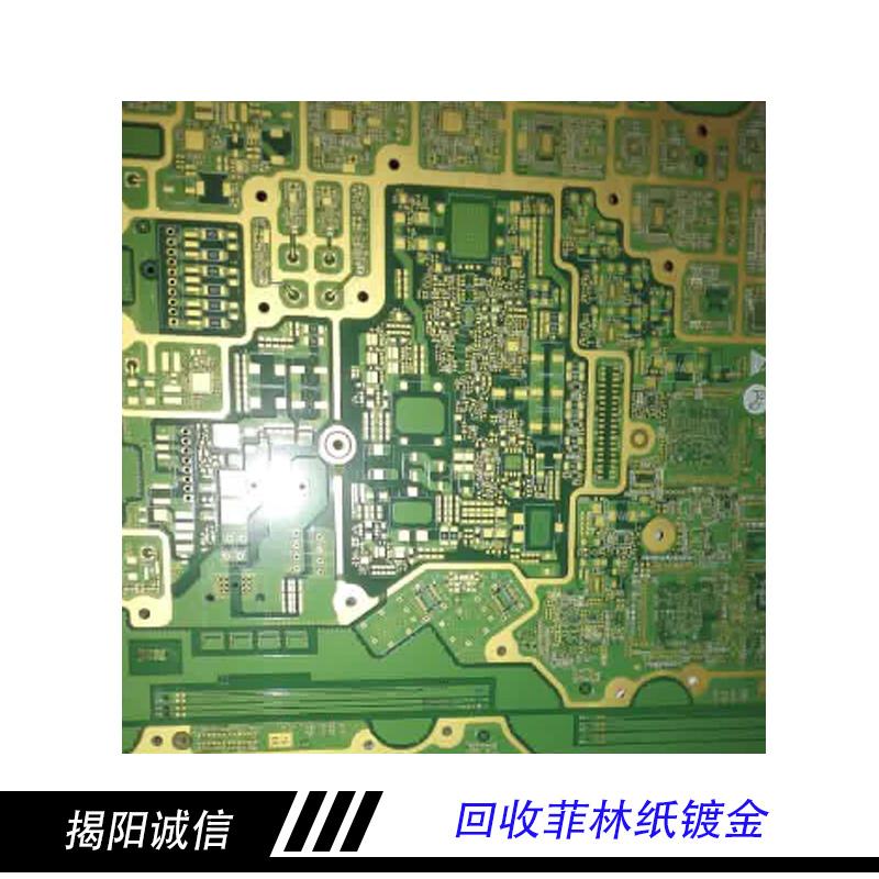 电路板 平面图 800_800