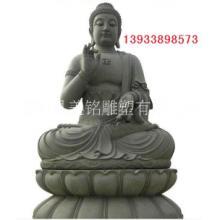供应用于摆件的大型佛像雕塑汉白玉观音 大型雕刻佛像 大型优质观音菩萨石雕 寺庙用品