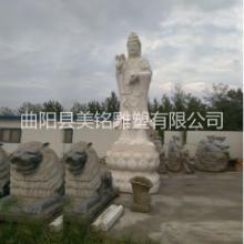 供应用于摆件的大理石石雕观音石雕观音 大理石汉白玉观音 室内工艺雕塑摆件 曲阳石雕 可定制