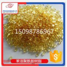 供应用于凹印油墨的苯溶高品质聚酰胺树脂TF-226