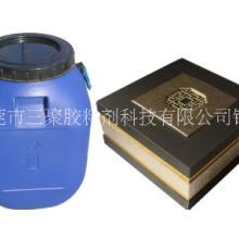 三聚纸塑胶868A/月饼盒胶水、粽子盒专用胶水