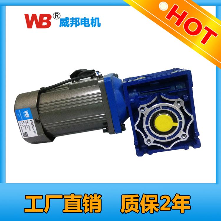 供应NMRV75#1:5-100K方法兰减速机NMRV 配伺服 步进电机专用蜗轮蜗杆 小型减速器