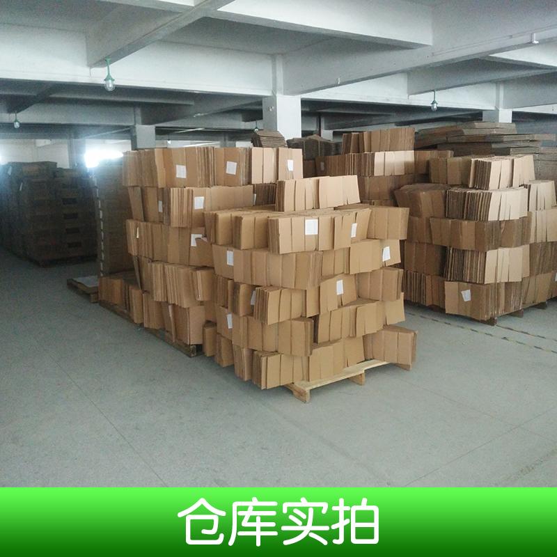 广州纸箱订做  珠海邮政箱生产成厂家 广州纸箱订做   邮政箱批发 集装箱 纸箱厂家 纸箱定做厂家 定做 定做纸箱厂家