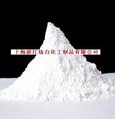 间接法氧化锌图片/间接法氧化锌样板图 (4)