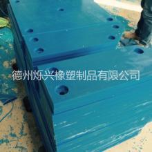 河南高分子聚乙烯阻燃耐磨塑料板