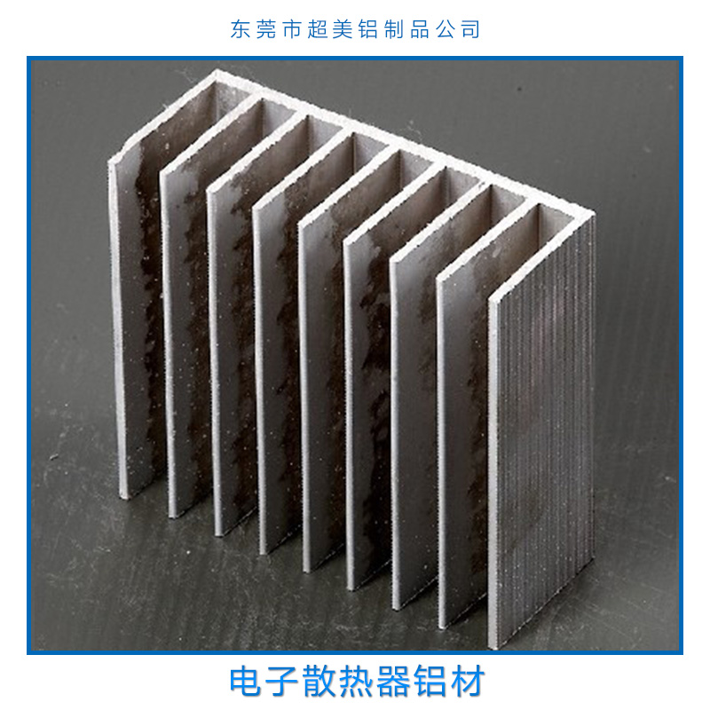 电子散热器铝材 led散热器铝型材 太阳花散热器铝型材