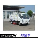 扫路车厂家 程力扫路车 东风扫路车 专用扫路车 洒水扫地车