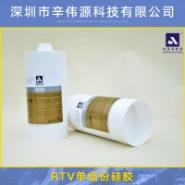 RTV单组份硅胶销售图片