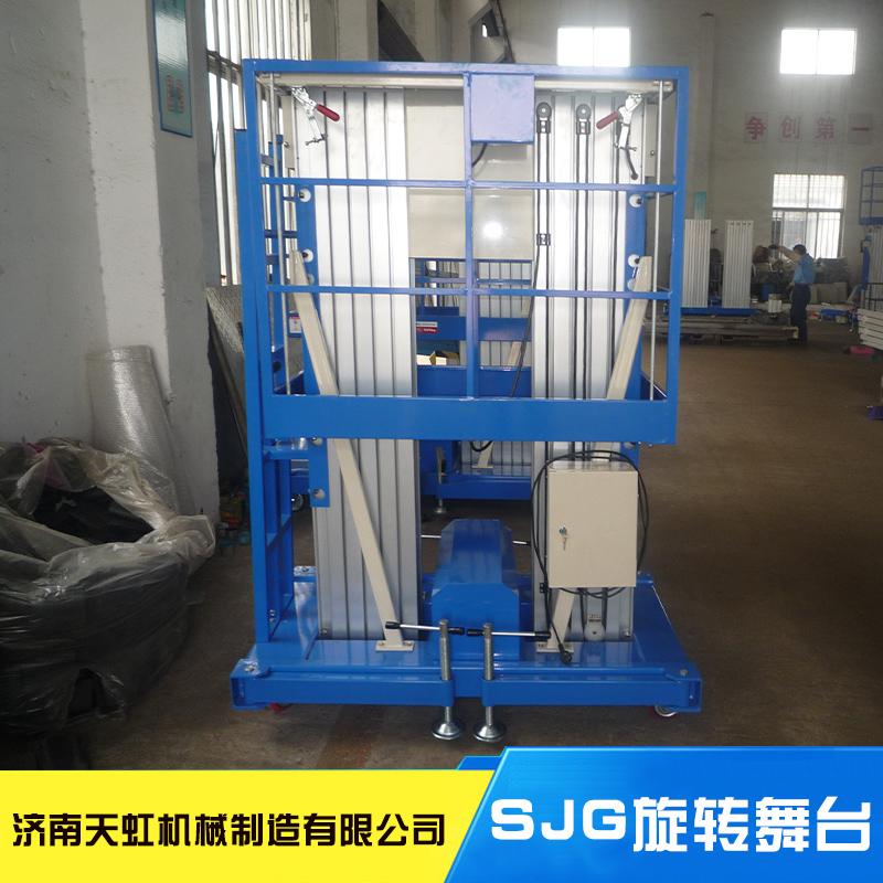 SJL铝合金升降机 铝合金升降机 铝合金升降机价格 铝合金升降机厂家