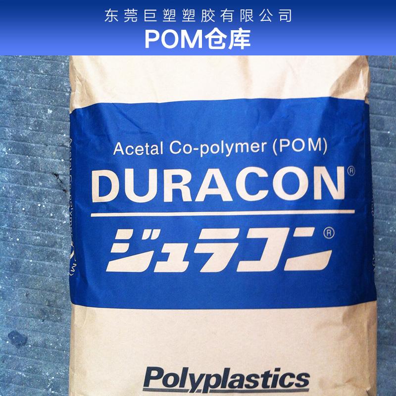 银通优质POM原料供应商直销批发价格