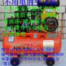 供应半路修车用气泵 汽油机带动充气泵打气泵不用电源的充气泵专卖野外修车用气泵充气泵螺丝紧固用气泵不用电的气泵空压机质优价