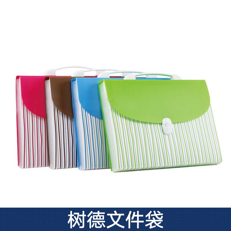 树德文件袋 塑料文件袋 pvc文件袋 树德文件袋厂家