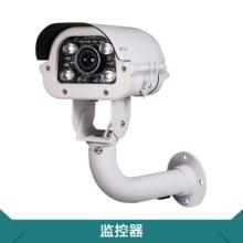 监控器 监控摄像机批发 远程监控器厂家 无线监控器报价图片