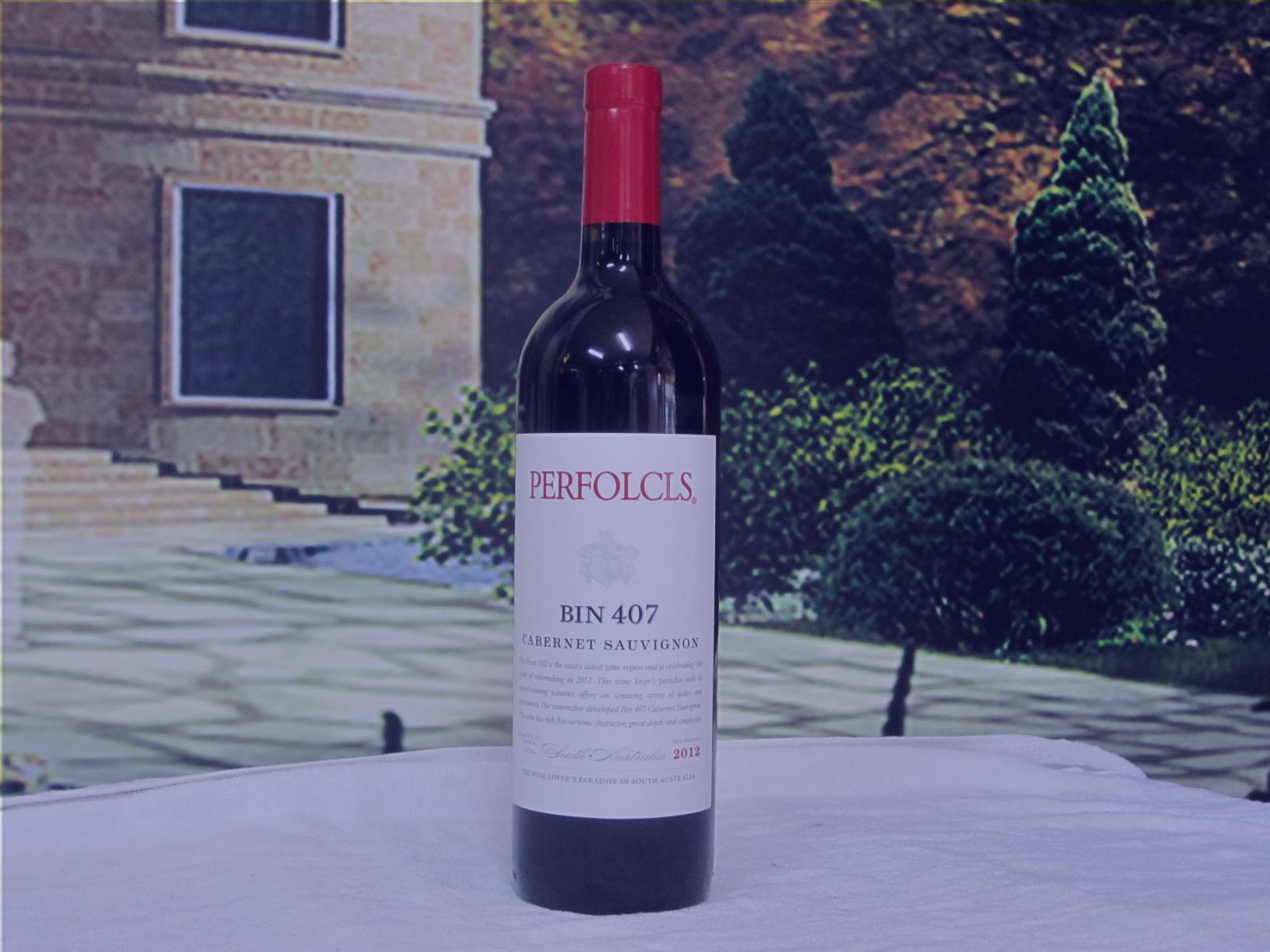 提供宾富洛克斯407赤霞珠干红酒 澳洲宾富407红酒代理 宾富407赤霞珠红酒代理 澳洲赤霞珠红酒代理加盟