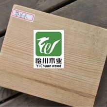 芬兰防腐木芬兰防腐木厂家芬兰防腐木报价芬兰防腐木供应商木供应商批发