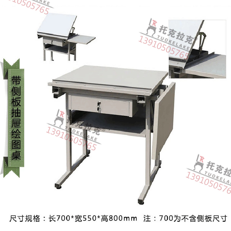 多功能绘图桌工程制图桌报价