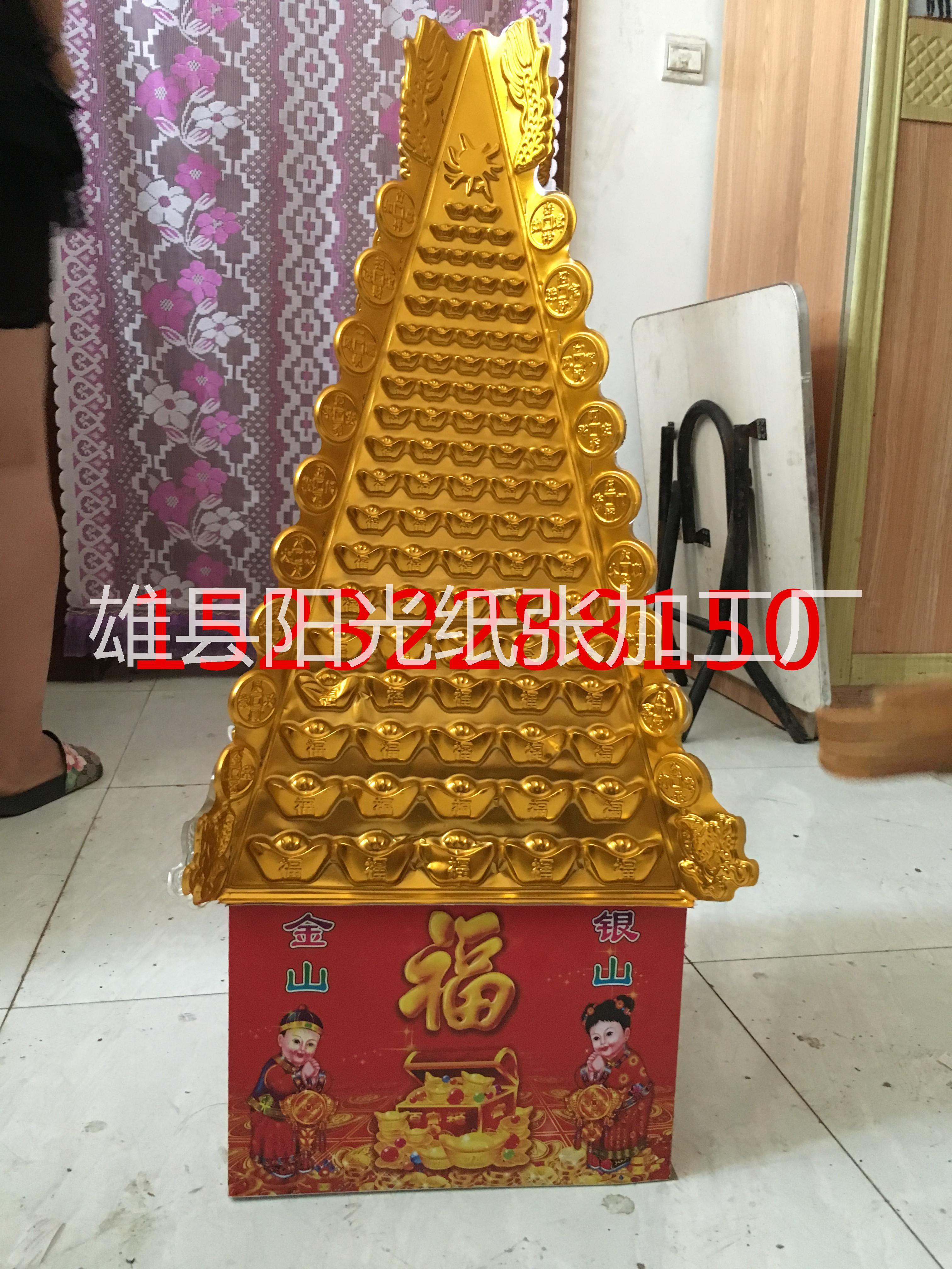 纸活|殡葬用品的佛教祭祀纸扎纸活吸塑金银山金银塔