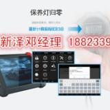 广东郎仁PS90汽车解码仪 支持里程调教 保养归零 钥匙匹配